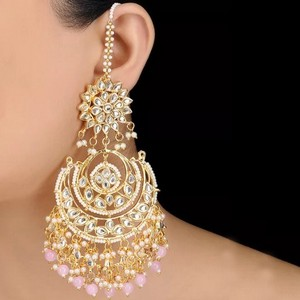 Earrings - (Jhumka)