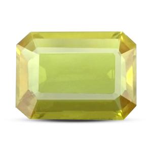 Yellow Sapphire - BYS 6659 (Origin - Thailand) Rare - Quality - MyRatna