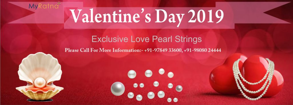 valentines-day-2019-exclusive-gift-love-pearls-string