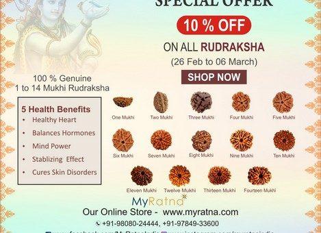 5-health-benefits-of-rudraksha-maha-shivratri-offer