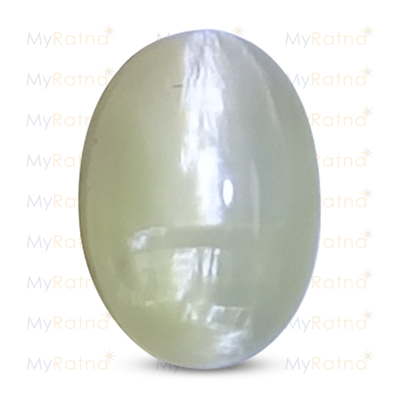 Certified Natural Cats Eye 1.45 Ct (India) - Fine - MyRatna